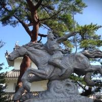 ことりっぷ〜雲仙・島原〜