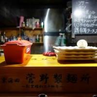 16511 貪瞋痴@氷見 12月1日 黒板メニューから裏メニューへ! 鶏白湯ラーメン