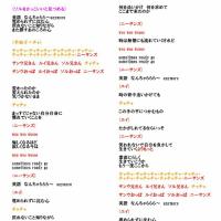 Niiisan's(from CODE-V) 「TITANIC」の掛け声を練習しましょう~(^^♪