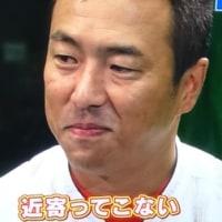 黒田博樹  お父さんの(^○^)