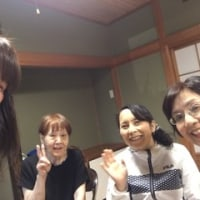 Sasagawa Gospel Club