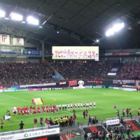 札幌2-1FC東京