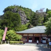 鳳来寺(愛知県新城市)