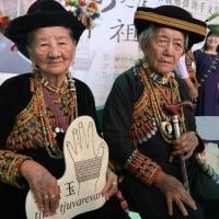 屏東県でパイワン族の入れ墨を紹介する特別展/台湾