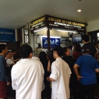 イギリスのEU離脱で、シンガポールの両替所に行列!