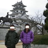 2017愛媛の旅
