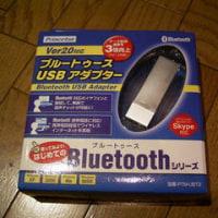 BLUETOOTH Ver2.0対応のPTM-UBT2