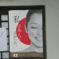 今、京都のあちこちにこんなポスターが貼ってあるという。桑原武夫の寄贈図書、捨ててしまうはずだ。日々、恩知らずな国民性が作られている