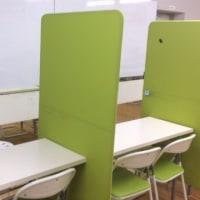 ☆☆教室のご紹介☆☆