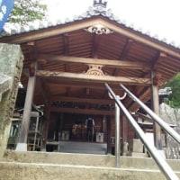 第52番 太山寺