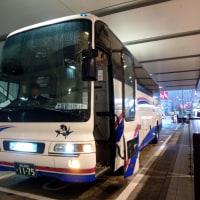 中国JRバス 644-0905