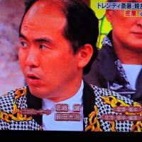 5/22 最低な斉藤さん