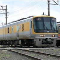 黄色い電車・・・って