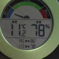 平成28年10月24日・今朝の東祖谷9.9℃