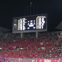 セレッソ大阪2-0川崎@ヤンマースタジアム長居