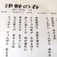 Gifu / Popular Song Classroom ( 歌謡教室)