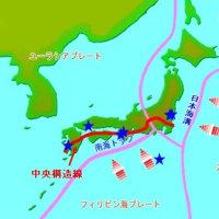 「サワラチャンの加計呂麻島日記-2016-11-23号」