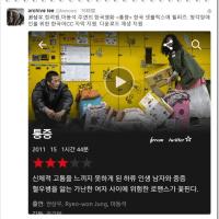 クォン・サンウ、チョン・リョウォン、マ・ドンソク主演の韓国映画『痛み』 聴覚障害者のための韓国語CC字幕支援