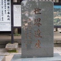 ソロ・ロングツーリング~和歌山編