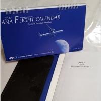 「ANAカレンダー」「半分デジタル半分アナログ」