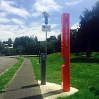 浜松市民の安全・安心!静岡県日豪ニュージーランド協会も応援している。スーパー防犯灯!