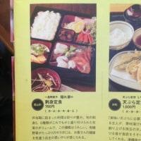 餃子定食800円 @金沢市尾山町