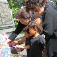 沖縄戦慰霊の日に