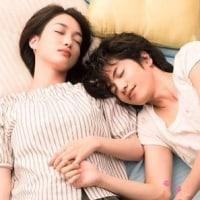 【ドラマ】『きみはペット』第1話~第3話
