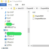 Visual Studioで遊ばれてました。