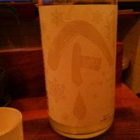やまとしずく  純米吟醸にごり生 ユキノヤマト