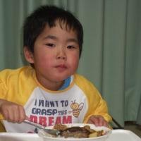 6年前の夕ご飯