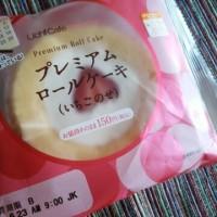 毎月22日はプレミアムロールケーキにイチゴが載るよ♪@ローソン