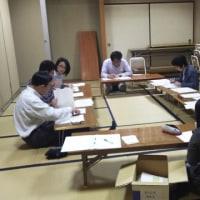 【ワンコインサポーターズ】4月22日の事務作業報告