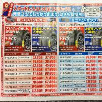 スタッドレスタイヤ 売り出し第2弾 開催中!!