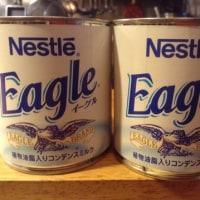 ベトナムコーヒーと鷲ミルク