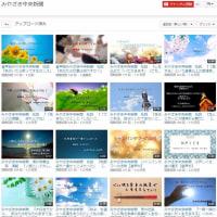 みやざき中央新聞 YouTubeチャンネル