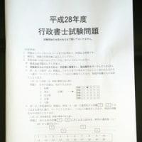 資格試験対策クラブ