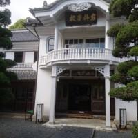 伊豆の長八美術館、松崎の重文岩科学校、明治商家中瀬邸