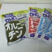 DHCのサプリメント~楽天スーパーセール