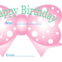 坪内 真理子 さん お誕生日おめでとうございます!!!!!!!!!!!!!!