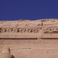 かつて訪れた場所 エジプト 9
