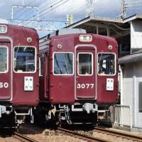 阪急 稲野(2014.1.10)運行標識板並び