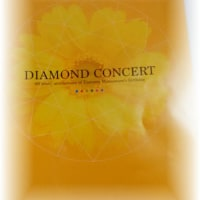 ダイヤモンド コンサート