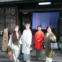 京の町屋でお洒落ランチ