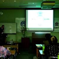 平成28年度地区別研究集会(能登)開催される!