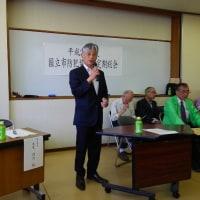 5月27日 本日は国立市防犯協会総会及び懇親会に出席しました