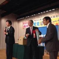 1月15日 社民党県連合新春講演会&躍進パーティー