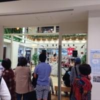 サニーサイドモール小倉で演奏「山田明子(Fl)藤永優子(Pf)」
