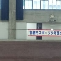 京都市子どもカーニバル❗