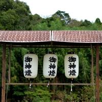 丈六寺 佐那河内村を経由して 文化の森へ